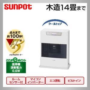 サンポット FF式温風ストーブ FF-5210TL O 木造14畳用|himawaridensetsu