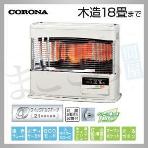 コロナ FF-6817PK-W ホワイト FF式石油ストーブ 木造18畳 液晶ボイスクリアビュー 出荷目安2-3営業日|himawaridensetsu
