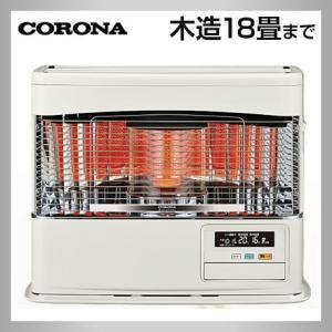 コロナ FF-6817PR FF式石油ストーブ 木造18畳|himawaridensetsu