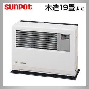 サンポット FF式温風大型ストーブ FF-7000BF N 木造19畳|himawaridensetsu