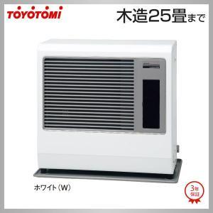 トヨトミ FF-9601 FF式温風ストーブ 別置タンク式 木造25畳|himawaridensetsu