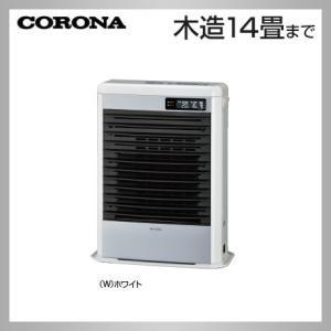 コロナ FF-HG52SC FF式温風ストーブ スペースネオミニ 木造14畳|himawaridensetsu