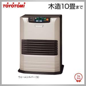 トヨトミ FF-S36GT FF式温風ストーブ 人感センサー・カートリッジタンク式 木造10畳|himawaridensetsu