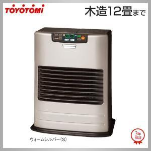 トヨトミ FF-S45GT FF式温風ストーブ 人感センサー・カートリッジタンク式 木造12畳|himawaridensetsu