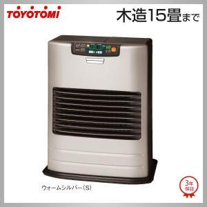 トヨトミ FF-S55GT FF式温風ストーブ 人感センサー・カートリッジタンク式 木造15畳 出荷目安2-3営業日|himawaridensetsu