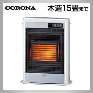 コロナ FF-SG5617M-W スペースネオミニ ホワイト FF式石油ストーブ 木造15畳|himawaridensetsu