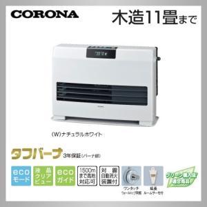コロナ FF-WG4016S FF式温風ストーブ 木造11畳 即日出荷|himawaridensetsu