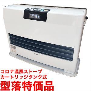 コロナ FF-WG5216Y FF式温風ストーブ 木造14畳|himawaridensetsu