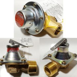 ヨシタケ 減圧弁セット(減圧弁GD-56R-80 1個・安全弁AL52F-95 2個)  即日出荷|himawaridensetsu