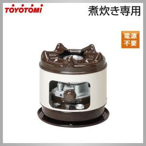 トヨトミ K-3F 煮炊き専用石油コンロ|himawaridensetsu