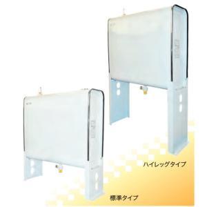 サンダイヤ KA2-200H デザインタンクスリム型 容積200L・容量180L|himawaridensetsu