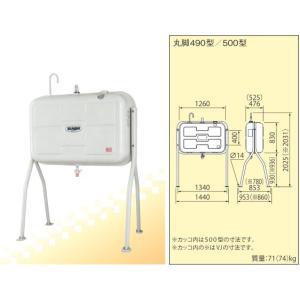 サンダイヤ KS2-490MJ 丸脚・脚プレート溶接灯油タンク 容積450L・容量405L|himawaridensetsu