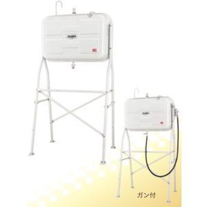 サンダイヤ KS2-500HQ ハイレッグ・ガン付き灯油タンク 容積500L・容量450L|himawaridensetsu