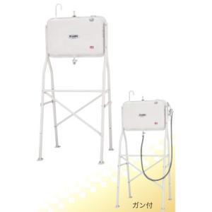サンダイヤ KS3-200HQ ハイレッグ・ガン付き灯油タンク 容積220L・容量198L|himawaridensetsu