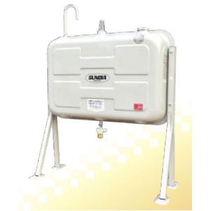 サンダイヤ KS3-200RJ 壁寄りタイプ 200型灯油タンク 容積220L・容量198L 脚高調節可|himawaridensetsu