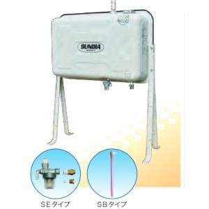 サンダイヤ KS5-090SE 90型屋外灯油タンク 標準タイプ ストレーナバルブ付|himawaridensetsu
