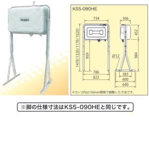 サンダイヤ KU5-095HE ハイレッグタイプ ステンレス95型灯油タンク 容積100L・容量90L himawaridensetsu
