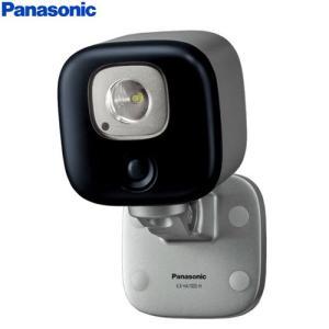 パナソニック KX-HA100S-H LEDセンサーライト 納期目安2-4営業日|himawaridensetsu