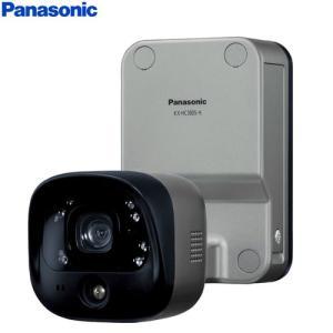 パナソニック KX-HC300S-H 屋外バッテリーカメラ スマホ連携 配線不要 見守り防犯カメラ ホームユニット別売 即日出荷|himawaridensetsu