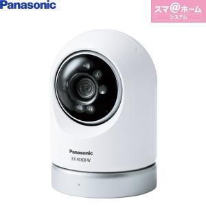 パナソニック KX-HC600-W 屋内スイングカメラ ホームユニット別売 スマホでペットを外出先から見守り 即日発送|himawaridensetsu