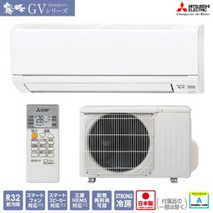 三菱電機 MSZ-GV2219-W 6畳用エアコン 2.2kW 霧ヶ峰  日本製|himawaridensetsu