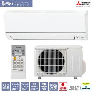 三菱電機 MSZ-GV3619-W 12畳用エアコン 3.6kW 霧ヶ峰  日本製|himawaridensetsu