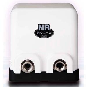 川本ポンプ NR205S カワエース200W ステンレス製浅井戸用定圧給水ポンプ|himawaridensetsu