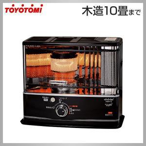 トヨトミ RC-W36G 反射型ストーブ 木造10畳|himawaridensetsu