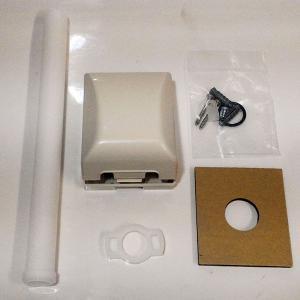 長府 リモコンパイプセット RPS-2 (TS-10浴室取付時に必要) 風呂釜JPK-N6,CHS-6,CH2S-6用|himawaridensetsu
