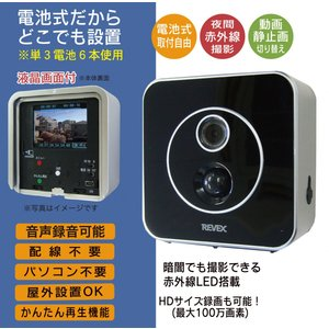 【セット内容】 センサーカメラ SDN3000×1 サンディスク32GBmicroSDカード×1 パ...