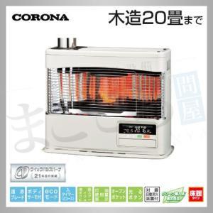 コロナ UH-7719PK-W 煙突式床暖ストーブ ホワイト 木造20畳|himawaridensetsu