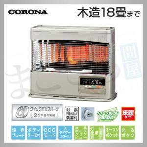 コロナ UH-F7017PK-N シャインゴールド FF式床暖ストーブ 液晶ボイスクリアビュー 出荷目安2-3営業日|himawaridensetsu