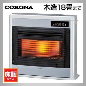 コロナ UH-FSG7017K-W スペースネオ床暖 ロイヤルホワイト FF式床暖ストーブ木造18畳|himawaridensetsu