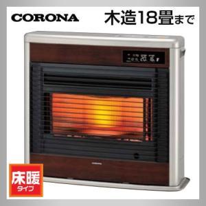 コロナ UH-FSG7019K-MN スペースネオ床暖 ウッディゴールド FF式床暖ストーブ木造18畳 himawaridensetsu