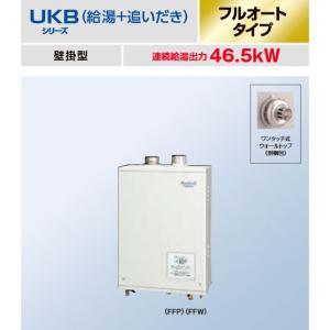 コロナ UKB-AG470FRX(FFW) AGシリーズ 直圧式・追いだき 石油ボイラー/給湯器|himawaridensetsu