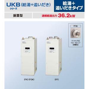 コロナ UKB-NX370R(FF) NXシリーズ 貯湯式・追いだき 石油ボイラー/給湯器 即日出荷|himawaridensetsu