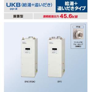 コロナ UKB-NX460R(FDK) NXシリーズ 貯湯式・追いだき 石油ボイラー/給湯器|himawaridensetsu