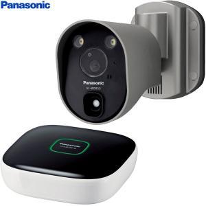 パナソニック 屋外センサーライト付ワイヤレスカメラVL-WD813KとホームユニットKX-HJB1000-Wのセット 出荷目安3-10営業日|himawaridensetsu