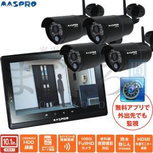 防犯対策 マスプロ カメラフルセット WHC10M2+増設カメラ(WHC7M2-C)3台+32GBmicroSDカード フルHD 配線不要 録画 スマホでみる 屋外防水夜間撮影 即日出荷|himawaridensetsu