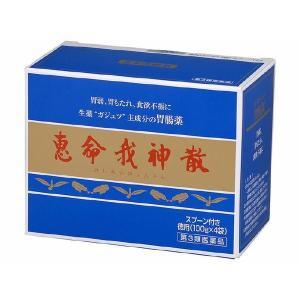 「恵命堂」 恵命我神散 400g(100gx4袋) 「第2類医薬品」