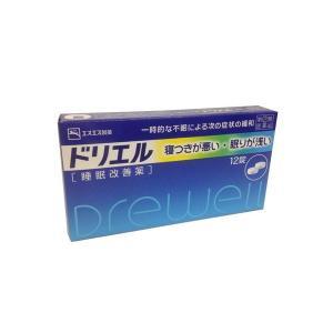 ドリエル 12錠 「第(2)類医薬品」
