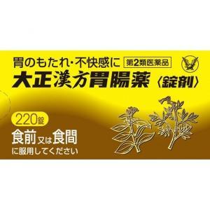 「大正製薬」 大正漢方胃腸薬 220錠 「第2類医薬品」...