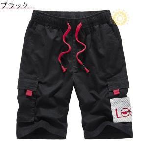 ショートパンツ メンズ カジュアル ゆったり ハーフパンツ 綿 半ズボン 大きいサイズ シンプル 五...