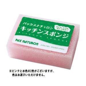 商品名:パックスナチュロン キッチンスポンジ 1個入 JANコード:4904735053095  発...