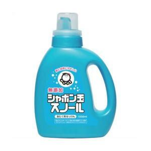 商品名:無添加 シャボン玉スノール 液体タイプ 1000ml(無添加石鹸) JANコード:49017...