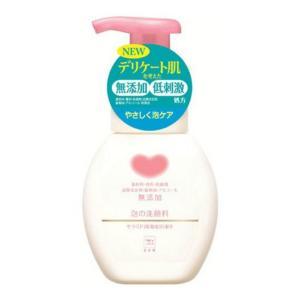 商品名:カウブランド 無添加 泡の洗顔料 ポンプ 200ml JANコード:490152500194...