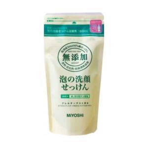 商品名:ミヨシ 無添加 泡の洗顔せっけん つめかえ用 180ml(無添加石鹸) JANコード:453...