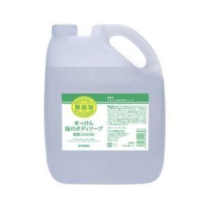 商品名:ミヨシ 無添加 せっけん 泡のボディソープ つめかえ用 5L(無添加石鹸) JANコード:4...