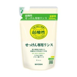 商品名:ミヨシ 無添加 せっけんシャンプー専用リンス つめかえ用 300ml(石鹸シャンプー用リンス...