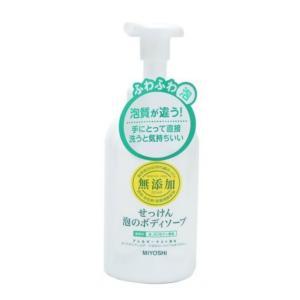 商品名:ミヨシ 無添加 せっけん 泡のボディソープ 500ml(無添加石鹸) JANコード:4537...